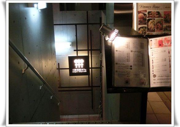 CIMG8356-20121230.jpg