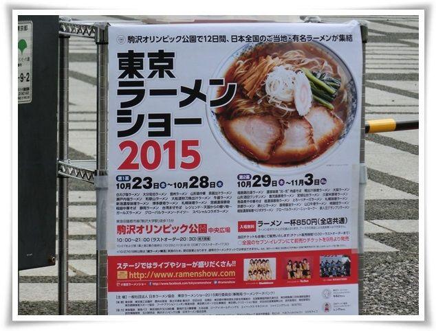 11_20151021200829bb4.jpg