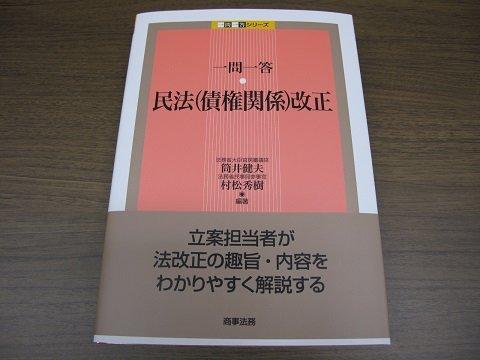 IMG_1499-30