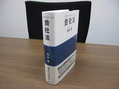 IMG_6048-30