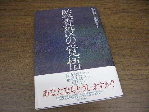 IMG_5500-30