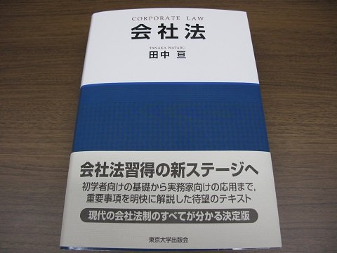 IMG_6045-30