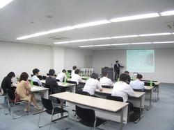 コクヨ労働組合名古屋 (1)