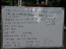 午後 (2)