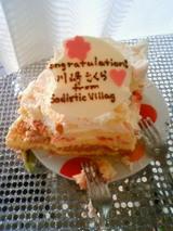 最後のケーキ
