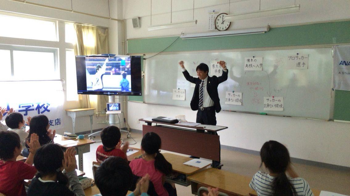 日本 学校 広州 人