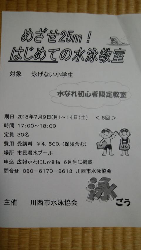 DSC_0613