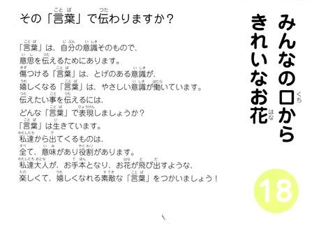 img003 (2)