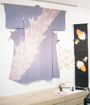 『深まる秋のよそほひ 逸品展』1