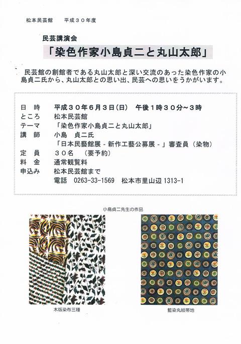 CCF20180529_00000