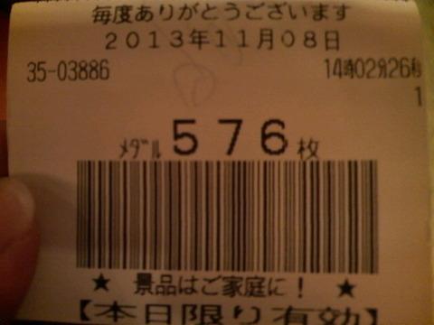 d7d00834.jpg