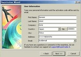 ユーザー登録入力画面