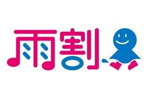 amewari_logo-300x200