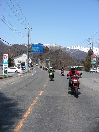 takaraDSCN1437