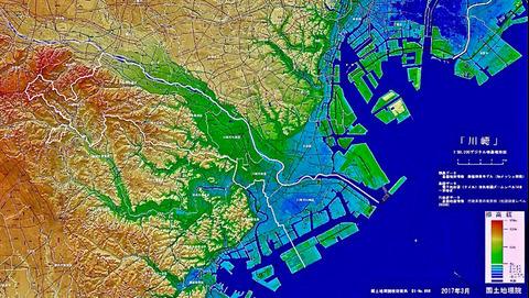 川崎市デジタル標高地図0