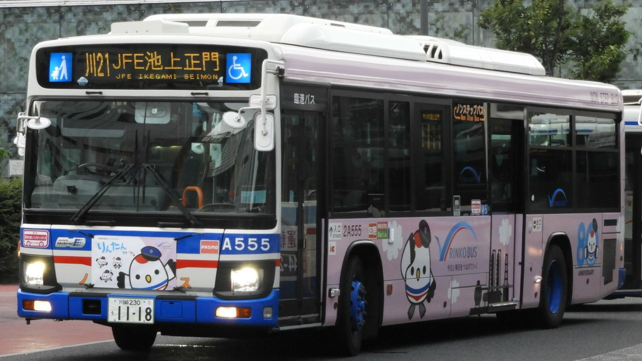 Kawasaki Bus stopカテゴリ:日野 > ブルハイ(HU8・HL2)川崎市バスA-3023都営バスS-S167(深川)東急バスM1911川崎市バスA-3032川崎市バスS-3040