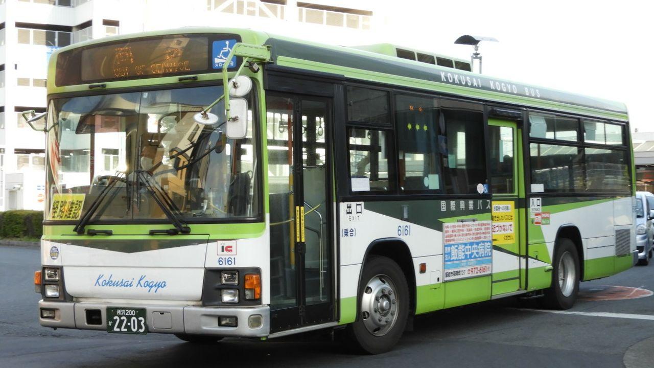 国際興業バス6161 : Kawasaki Bus stop