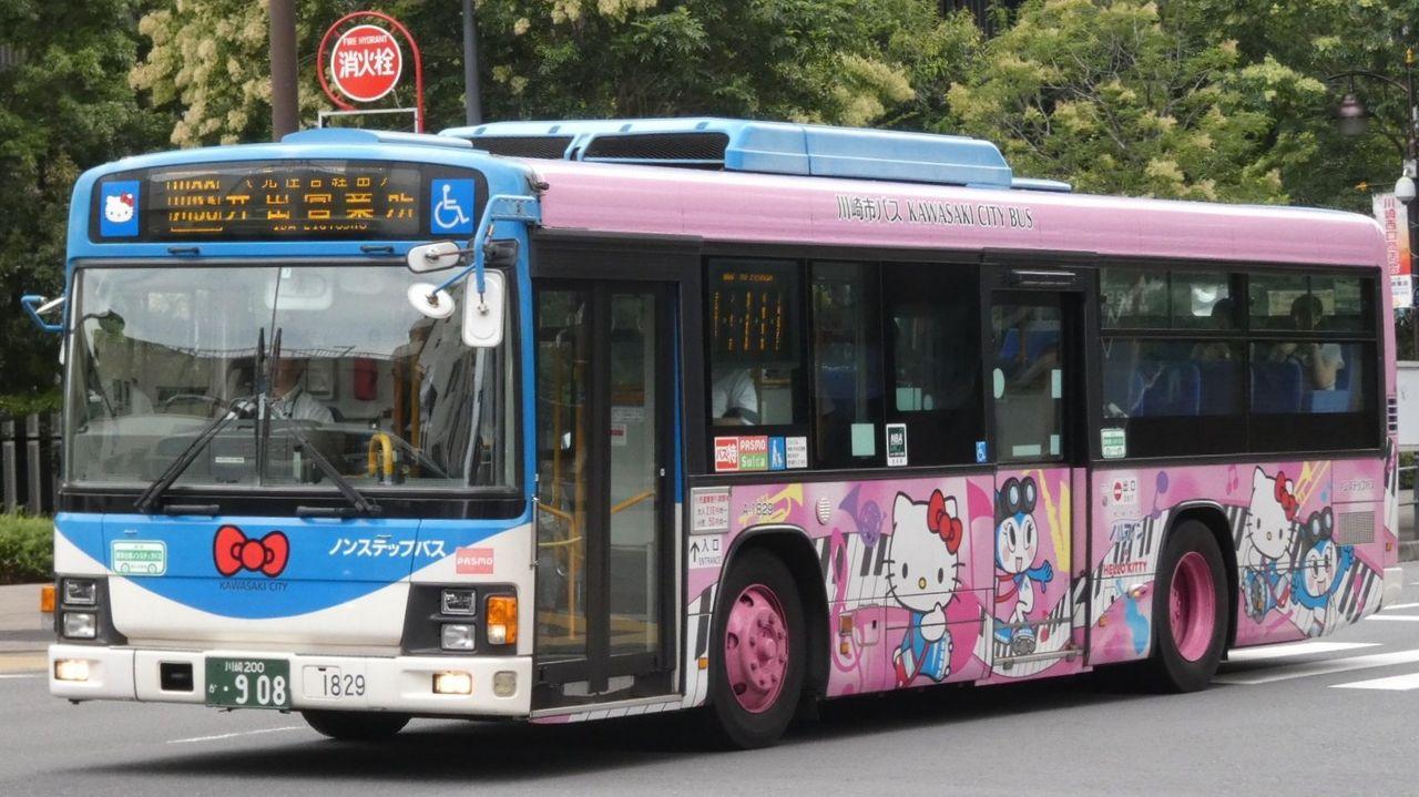 川崎市バス井田営業所 : Kawasaki Bus stop