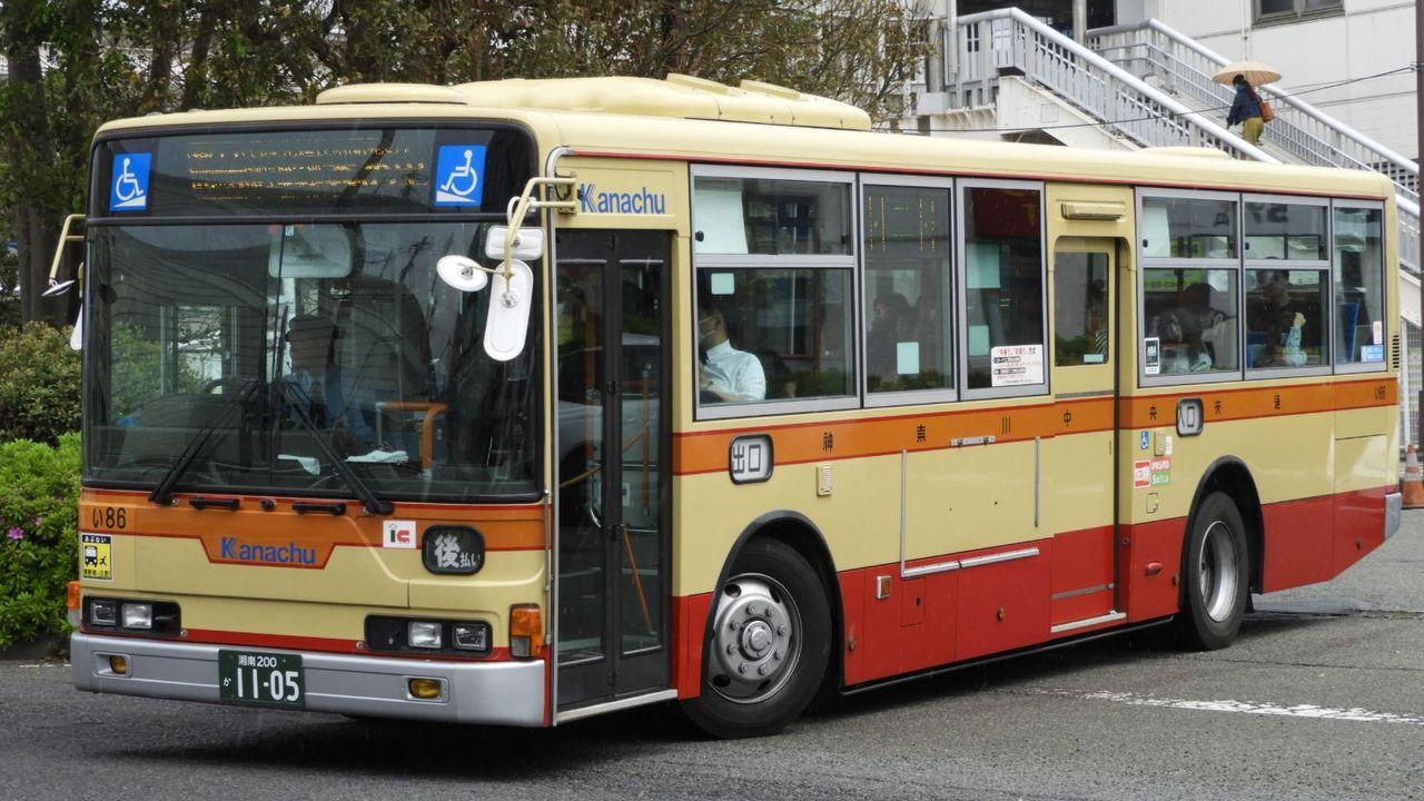 神奈川 中央 交通 定期 サービスセンター 路線バス バス情報 利用者の皆さまへ