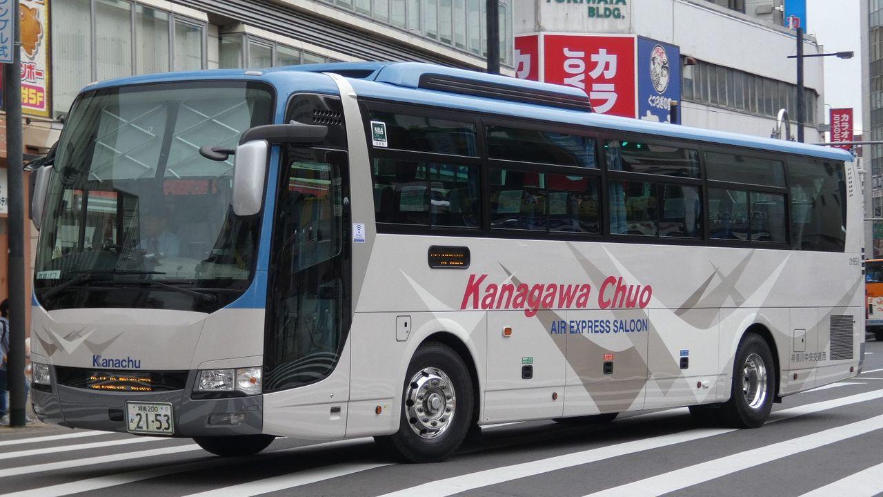 神奈川中央交通西・平塚営業所