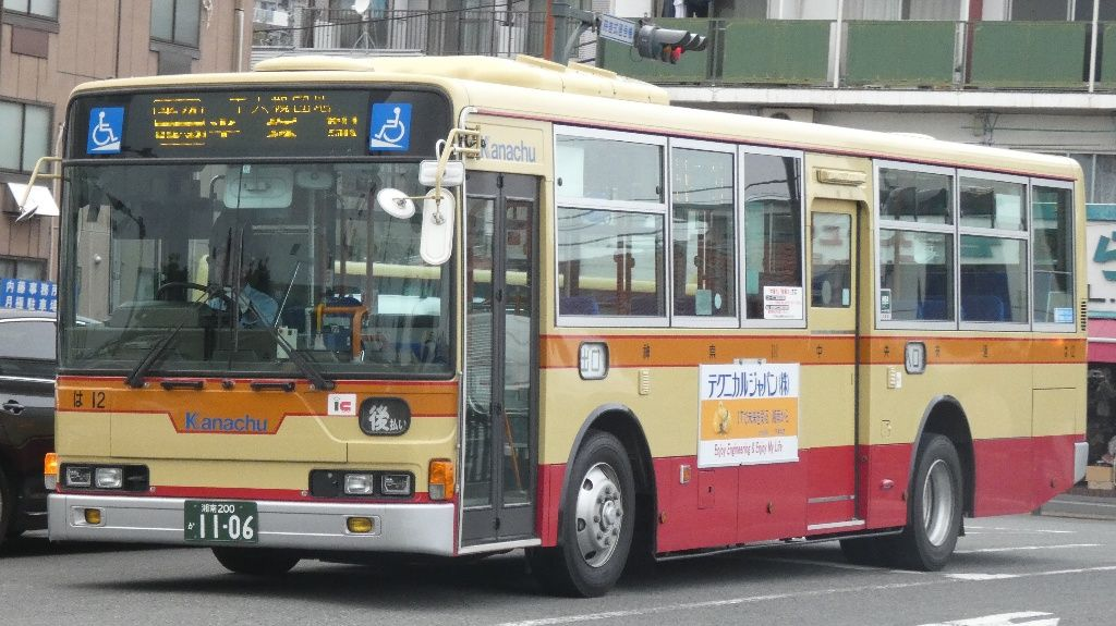 神奈川中央交通西・伊勢原営業所