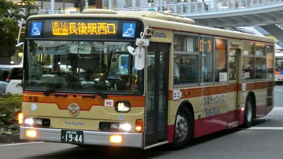 神奈川中央交通せ36 : Kawasaki Bus stop