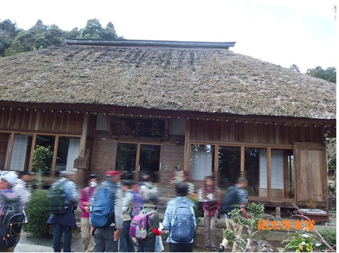 紹太寺建物