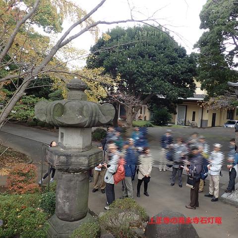 上正寺石灯篭
