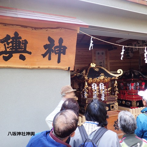 八坂神社神輿