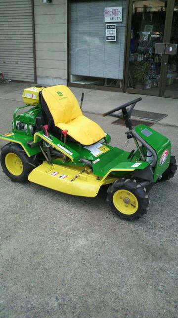rm80-9