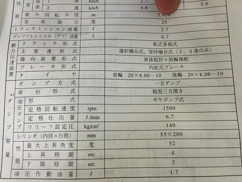 IMG_4635