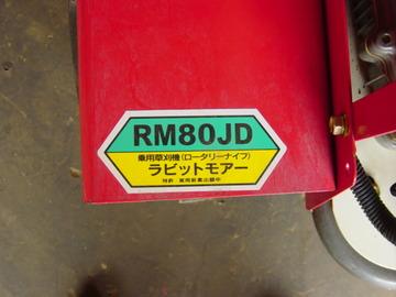 rm80jd-5