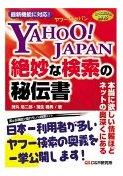 motimaru_Yahoo