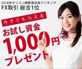 money1000