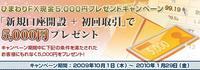 present5000_img_main0