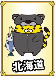 card_hokkaido