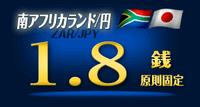 sp_zar_jpy