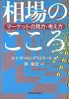 book_souba