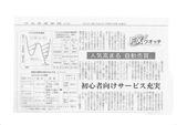 nikkei20110622