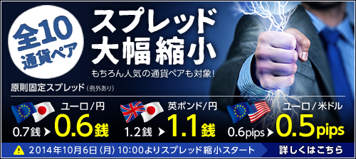 spread201410