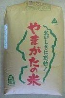 山形県天童市米30キロ