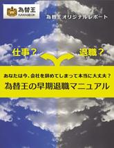 manual2015