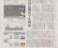 nikkei20111026