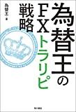 kawaseohfx202004