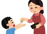 恥ずかしながら、毎日100円ずつ貯金しています。もし100円ずつビットコイン積立したら、どれくらい増えますか?