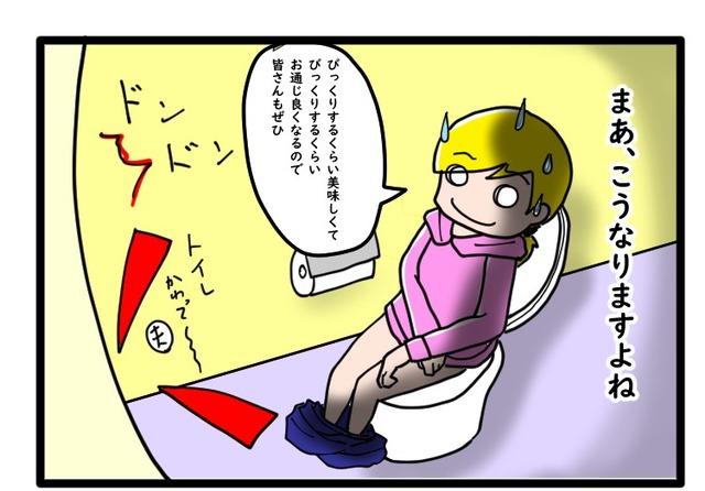 ピエンロー2 (2)
