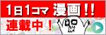 manga_blog