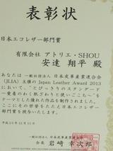 DSC_0325