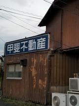 20180726_190104