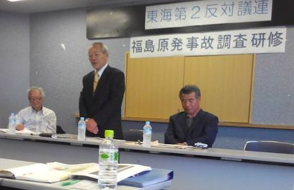 東海第二原発反対議員連盟の福島原発視察に参加しました。